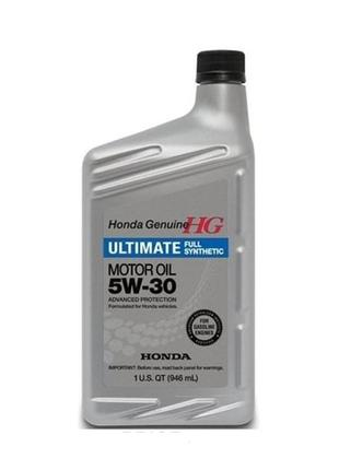 Моторное масло Honda HG Ultimate Synthetic 5W-30 0,946 мл