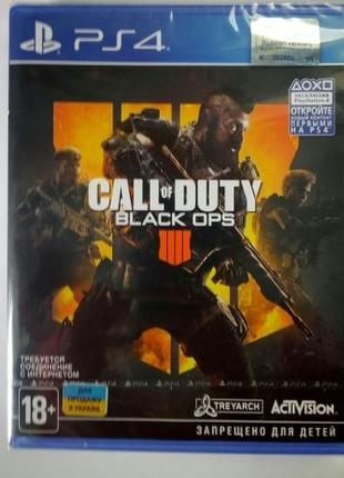 Call of Duty Black OPS 4 для PS4 (rus)